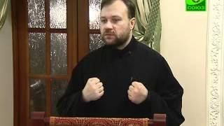 Христианская аскетика. Урок 6