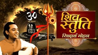 Shiv Stuti By Siddharth Mohan Popular Shiv Bhajan.mp3