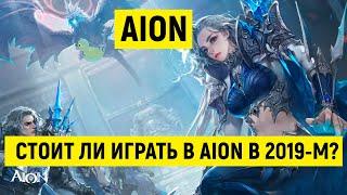Обложка на видео о AION в 2019 году. Какой он?