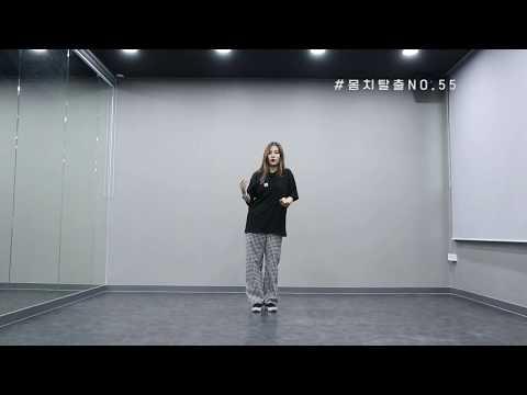 몸치탈출 춤기본기 어깨춤 배우기