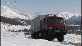 Перевал Баба Яга и наледь Аквариум! Якутский зимник красотища!