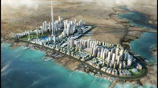 Город будущего в Саудовской Аравии за 500 млрд долларов