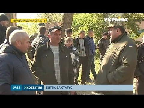 украинасекс-знакомстваб кировоградская область