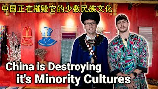 China is Destroying it's Minority Cultures? Let's Find Out...