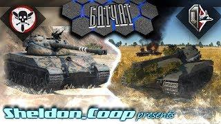 War Thunder Vs World Of Tanks  Бат Чат