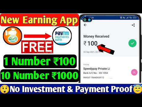 New Earning App Ganges Investment | Ganges Investment Payment Proof & Real Or Fake | No Need Invest