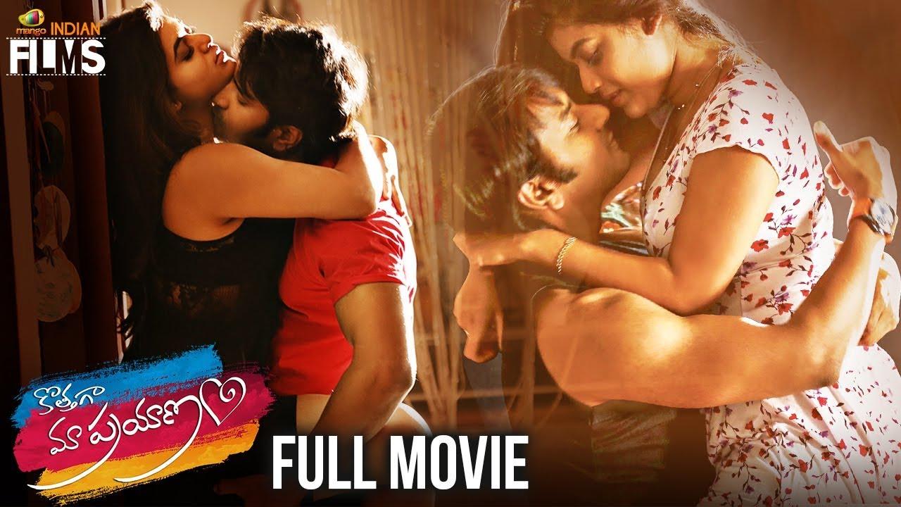 Download Kothaga Maa Prayanam 2019 Telugu Full Movie   2019 Latest Telugu Movies   Priyanth   Yamini Bhaskar