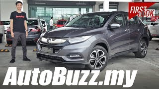 Honda HR-V facelift First Look in Malaysia - AutoBuzz.my