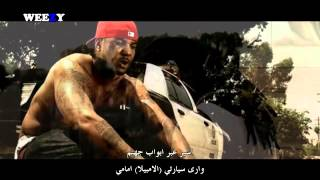 The Game My Life ft Lil Wayne English subtitle مترجمة عربي