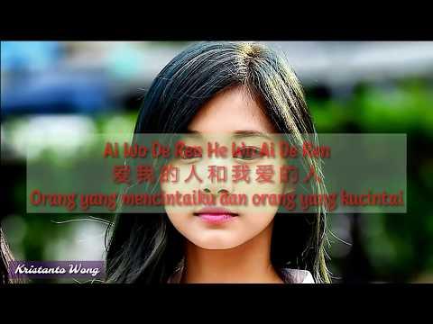 Ai Wo De Ren He Wo Ai De Ren - Orang Yg Mencintaiku Dan Orang Yg Kucintai - 愛我的人和我愛的人 - 周虹 Zhou Hong