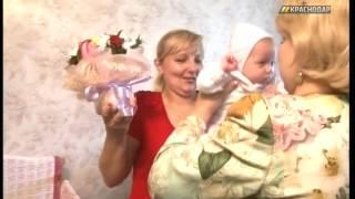 Благотворители в преддверии Пасхи сделали подарок многодетной семье из Краснодара