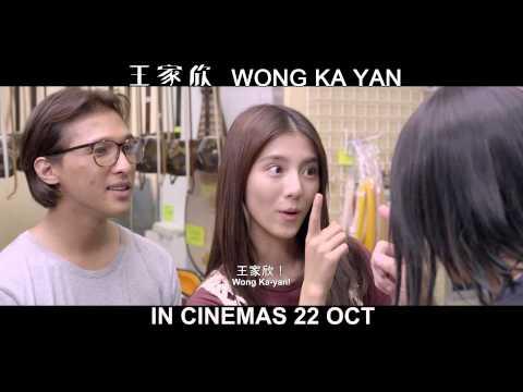 Gigi leung dating