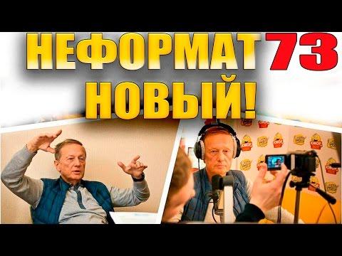 Нагибин Юрий Маркович  Википедия