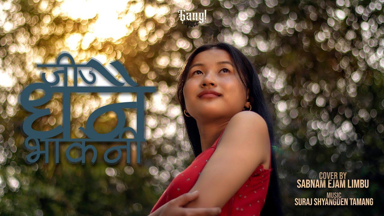Download Jiu Dhanai(जिउधनै) - Pabitra Subba   Numafung   Limbu Movie Song   cover by Sabnam Ejam Limbu.