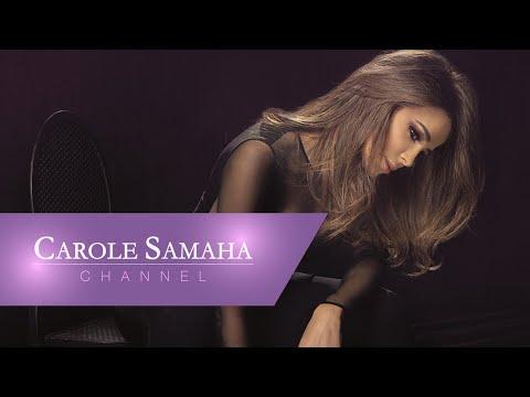 Carole Samaha - Ana Geet / كارول سماحة - انا جيت