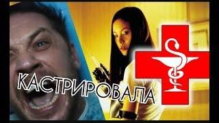 Девушка-азиатка кастрировала своего парня за измену. Шокирующие новости из Казахстана!