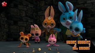 Banu Bablu Title Song ♥New Malayalam Cartoon Series For Kids