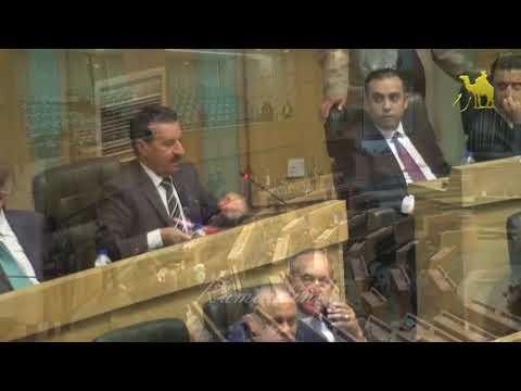 احتجاج مجلس النواب على الوزير الصرايرة
