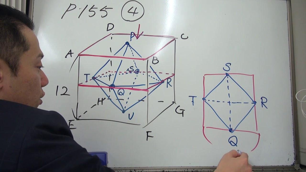 数学質問 立方体の中にできる正八面体 - YouTube