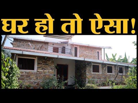 बिना reinforced cement concrete 100 साल से ज़्यादा टिकने वाला घर कैसे बनता है? Dungarpur