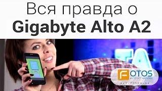 Обзор Gigabyte Gsmart Alto A2!