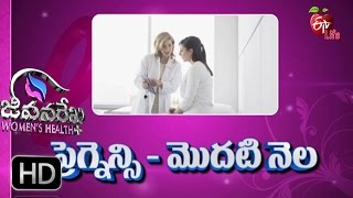 Jeevanarekha Women's Health - Pregnancy: First to Four Wiiks Part 1 - 8th August 2016 - Full Episode