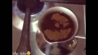 احلا فنجان قهوة على اجواء فيروز