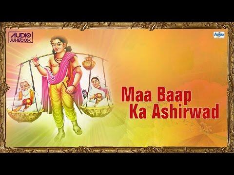 Beautiful 12 Mata Pita Bhajan Songs - Maa Baap Ka Ashirwad | Mata Pita Ke Charno Mein Swarg Hai