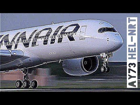 Flight Review | Finnair | AY73 | Helsinki-Vantaa to Tokyo Narita | HEL-NRT