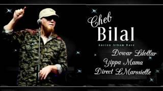 Download Video Cheb Bilal - Men Dowar L'Dollar MP3 3GP MP4