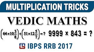 MULTIPLICATION TRICKS | VEDIC MATHS | IBPS | RRB 2017