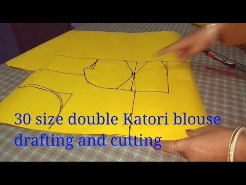 ade8ab04ef74c double katori blouse 30 size drafting and cutting - YouTube