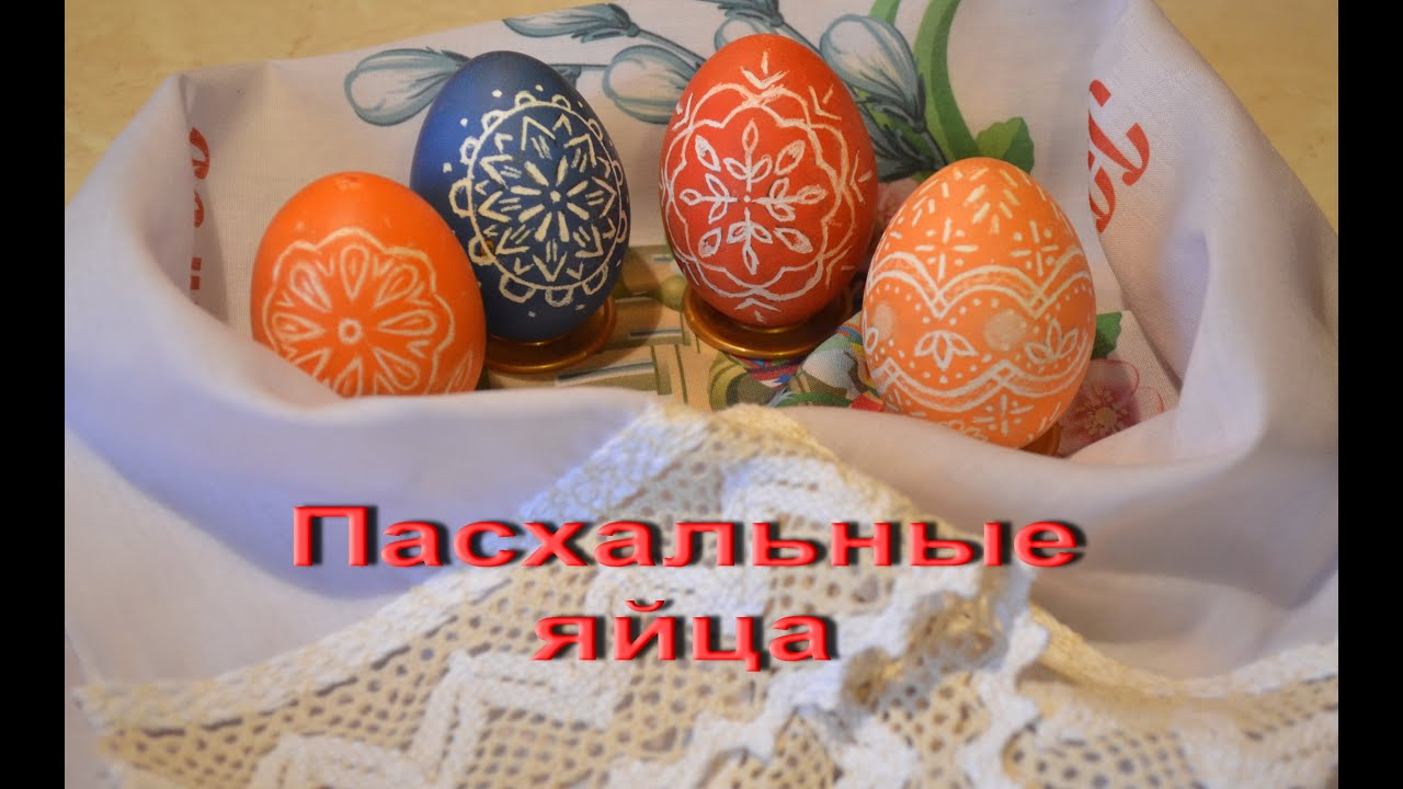 перетянутые яйца видео