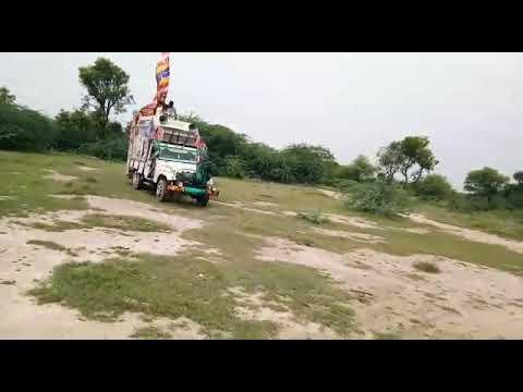 DND DJ Agucha Bheru Kheda