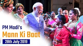 PM Modi interacts with the Nation in & 39 Mann Ki Baat& 39 28th July 2019 PMO