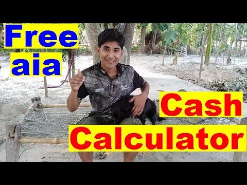 Free aia file of cash calculator of thunkable , mit app inventor , appybuilder, makeroid hindi.