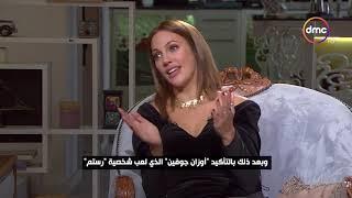 """صاحبة السعادة - أقرب الممثلين لـ النجمة مريم أوزرلي فى مسلسل """" حريم السلطان """""""