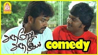 Adhe Neram Adhe Idam Comedy scenes   Tamil Movie Comedy Scenes   Jai & Lollu sabha Jeeva Comedy