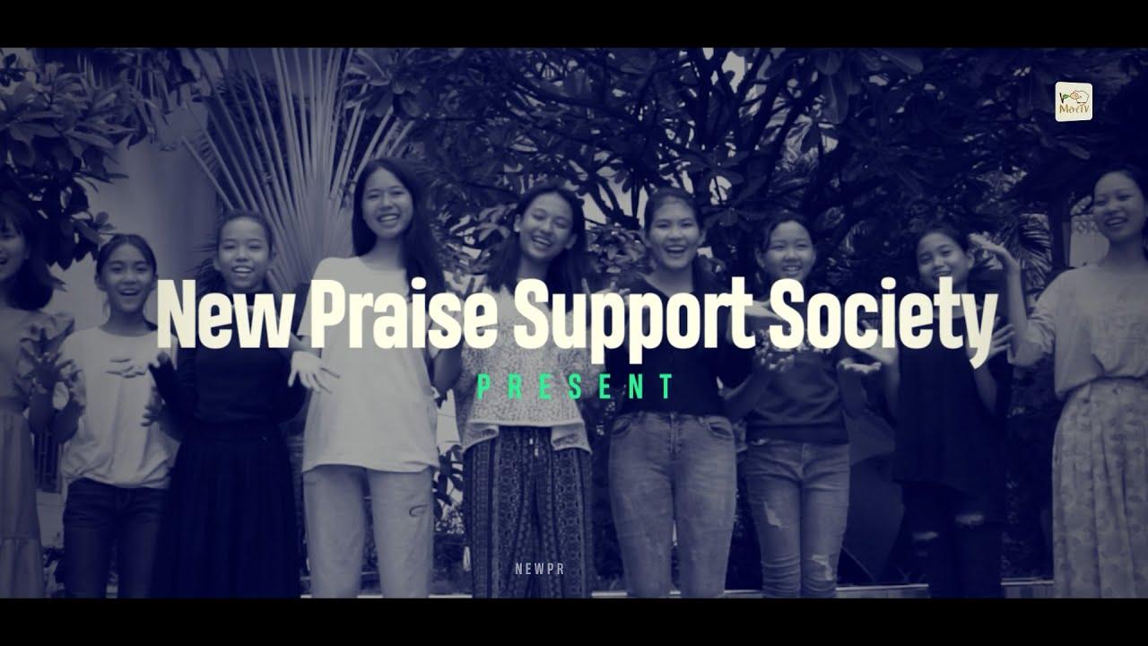 2020 Global New Praise Video Festival