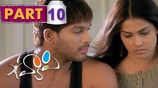 Happy Telugu Full Movie || Allu Arjun,  Genelia  || Part 10