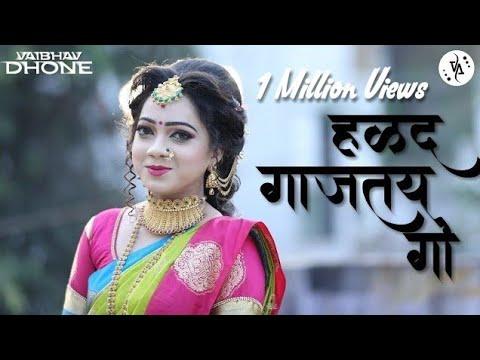 Halad Gajtay Go - Haldi Song - Shiva Mhatre - Dj Pamya - VD Production Present