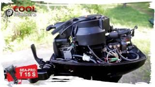 Лодочный мотор SEA-PRO T15S: обзор от магазина COOL MOTORS