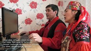"""Популярная песня """"День Победы"""" на хакасском языке в домашнем исполнении. Сибдей Том."""
