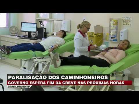 Atendimento Hospitalar é Prejudicado Pela Greve