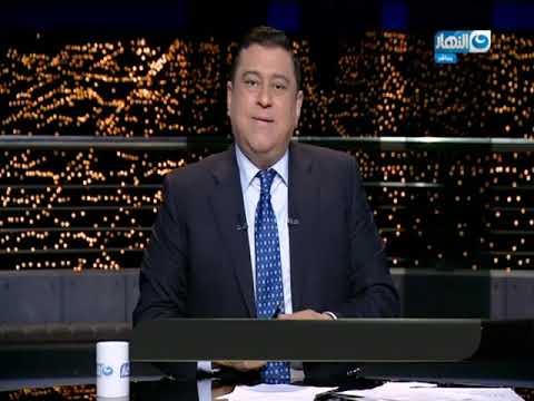 """رحيل القارئ الشيخ ابو الوفا الصعيدي عن عمر يناهز 64 عاما """"اخر النهار"""" thumbnail"""