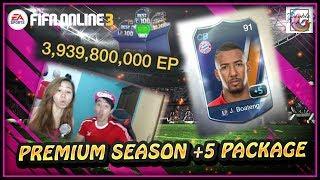 ~What? 3.9 Billion?!?!~ Premium Season +5 Package Opening - FIFA ONLINE 3