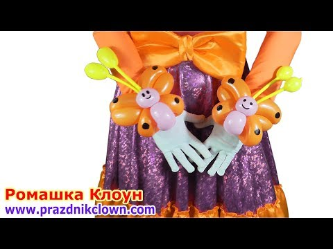 БАБОЧКА-БРАСЛЕТ из длинных шаров ШДМ Balloon Butterfly Bracelet DIY TUTORIAL