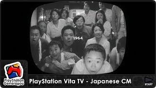 PlayStation®Vita TVはコチラ http://pscom.jp/psvitatv/ もう一度、TV...