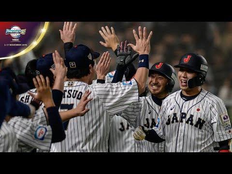 HIGHLIGHTS: Korea V Japan - WBSC Premier12 Championship Game
