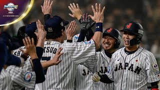 HIGHLIGHTS: Korea v Japan - WBSC Premier12 Championship Game